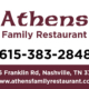 Restaurant_Athens