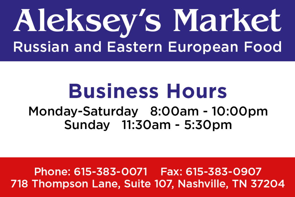 Retail_Alekseys Market